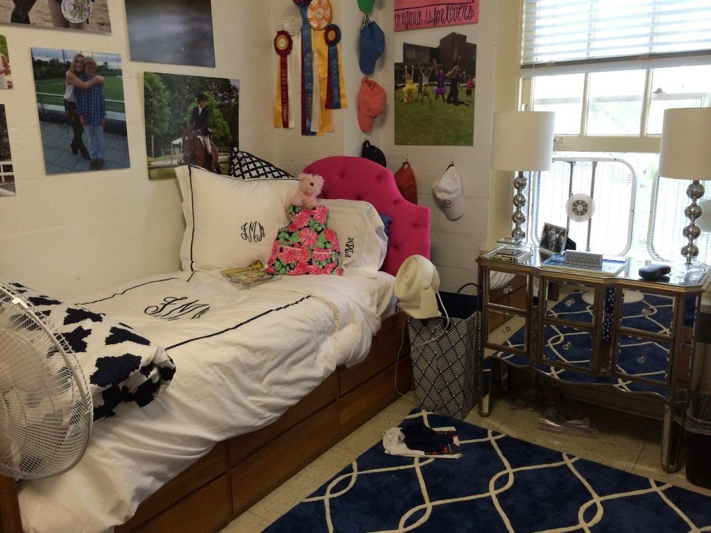 We Found The Ultimate Dorm Rooms At Uva