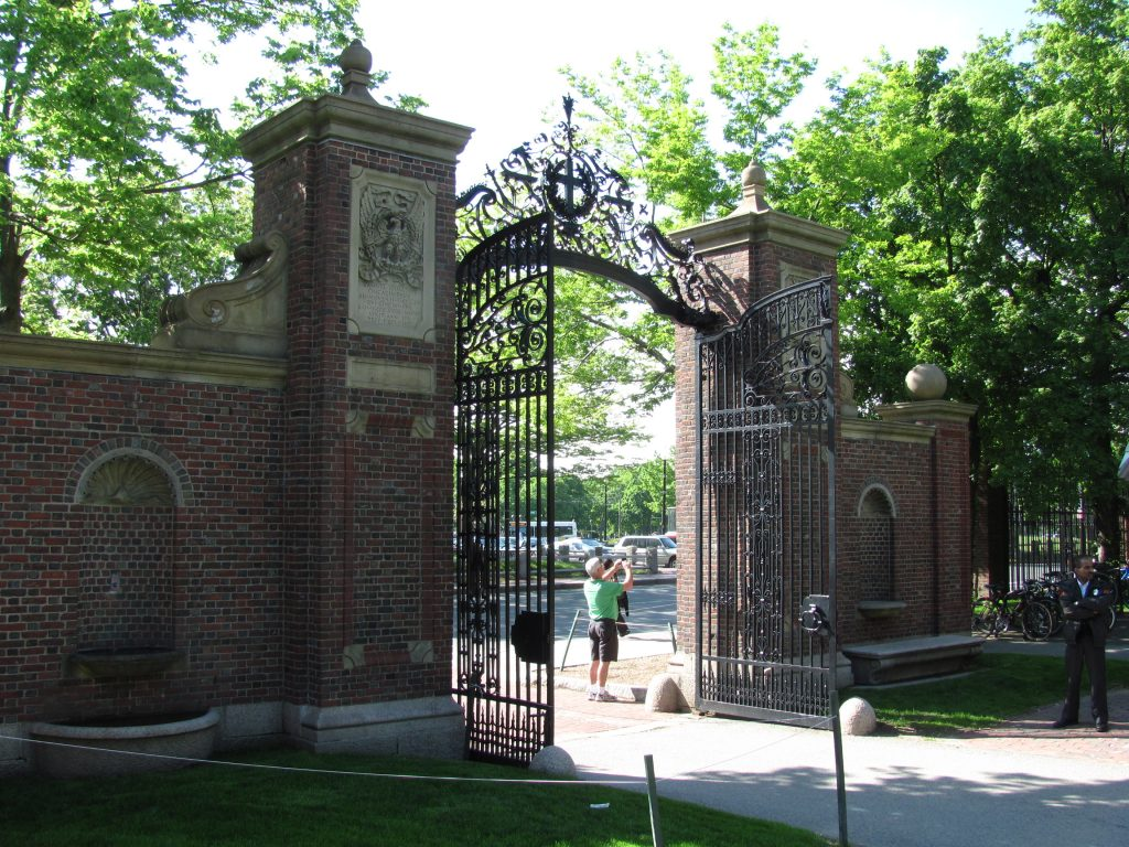johnston_gate_harvard_cambridge_ma