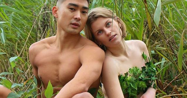Image may contain: Vegetation, Field, Bikini, Skin, Swimwear, Plant, Clothing, Apparel, Smile, Face, Person, Human