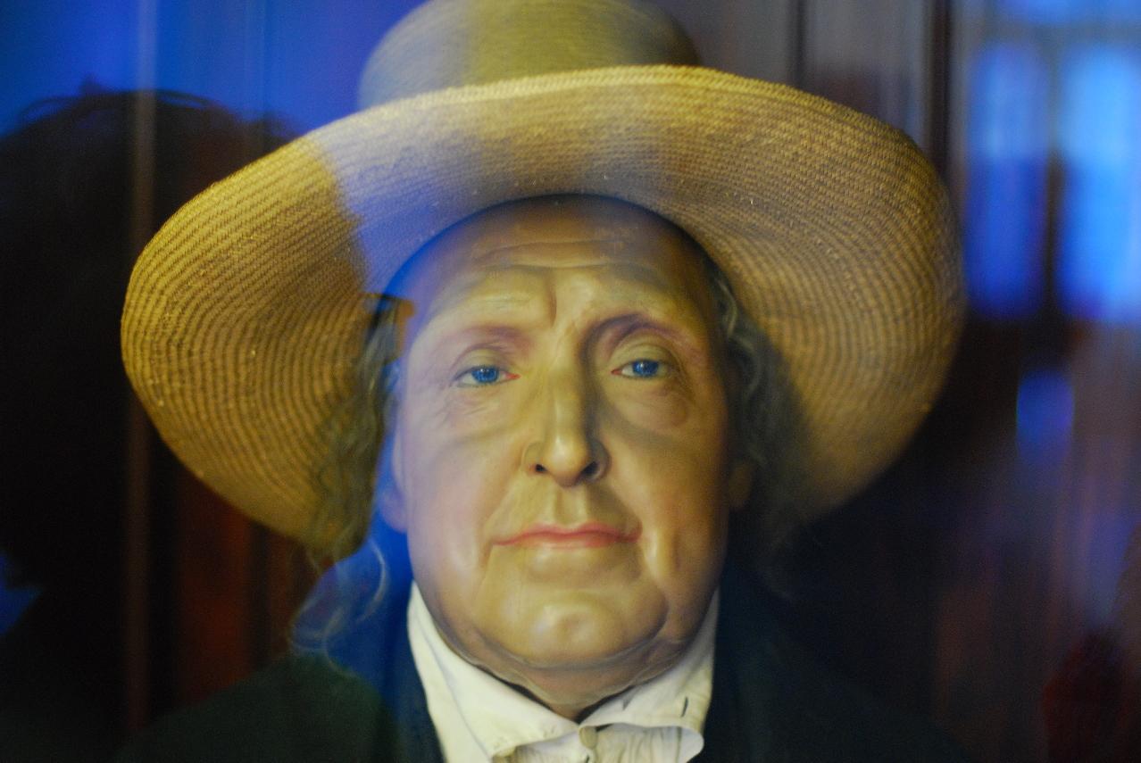 Utilitarian College London? Jeremy Bentham