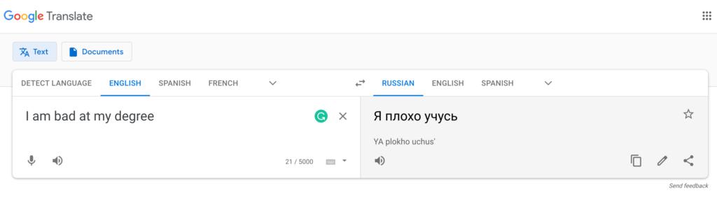 Google translate, bad at degree