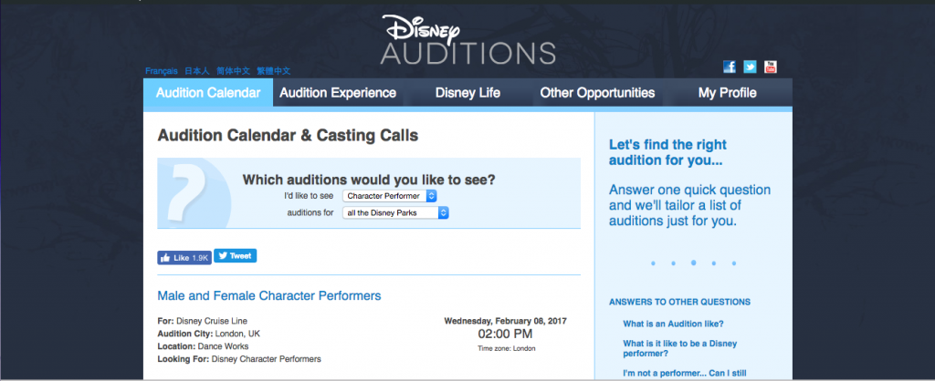 What auditioning to become a Disney Princess is actually like