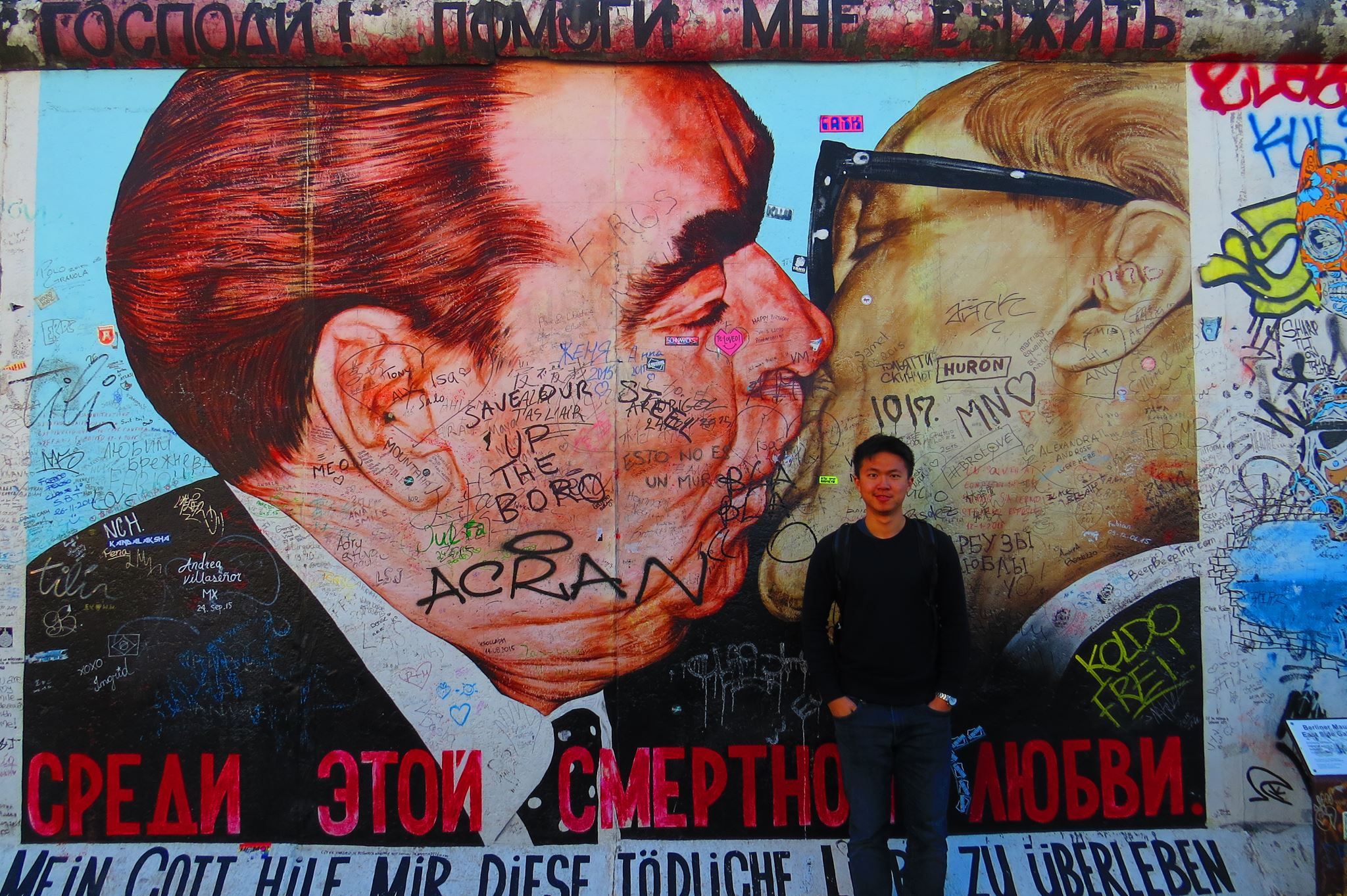 Andrew was in the East side gallery in Berlin.