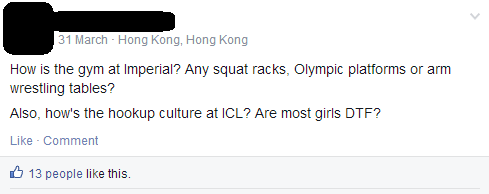 And the misogyny! But yes, it does have a squat rack, if not any girls who'd consider getting with you.