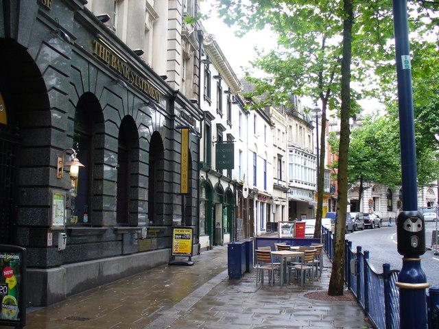 Wind 'Wine' Street