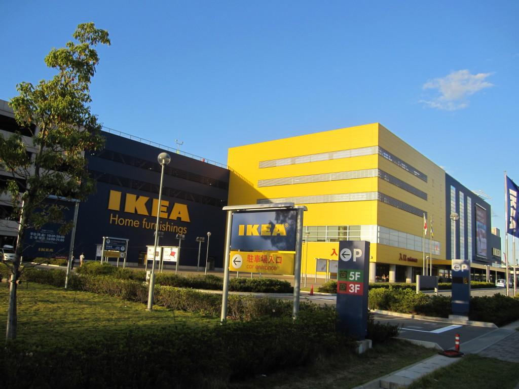 Who needs Ikea anyway?