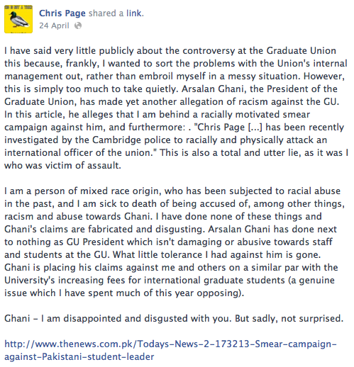 Accusation: this status was posted last week by Welfare Officer Chris Page