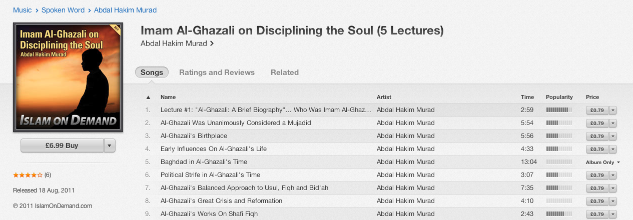 """Imam al-Ghazali on Disciplining the Soul"" - iTunes lecture series"