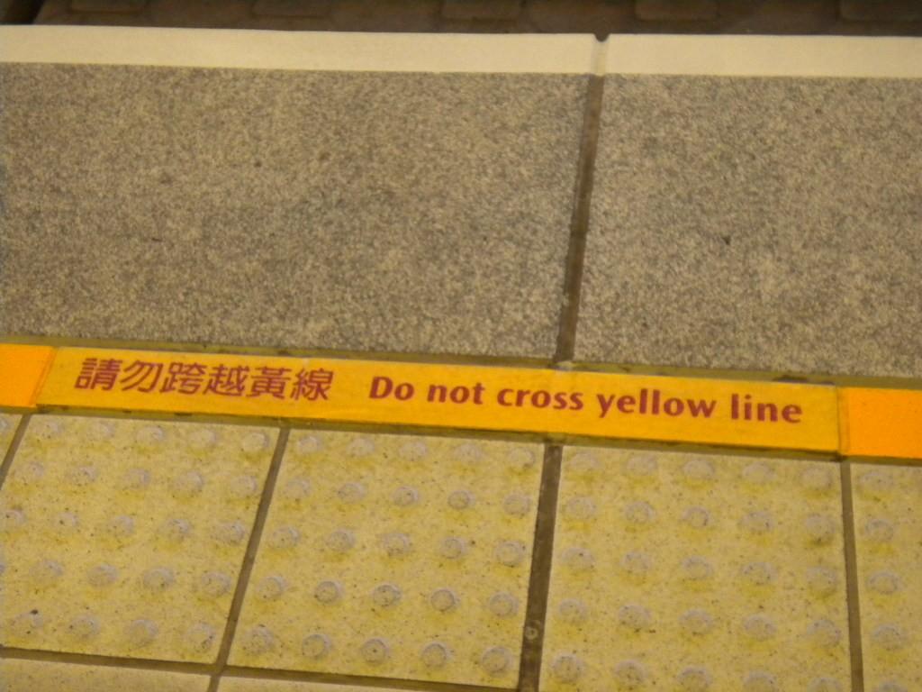 Do_not_cross_yellow_line