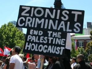 Melbourne_Gaza_protest_Zionist_Criminals,_End_the_Palestine_Holocaust