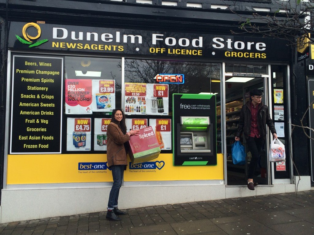 Dunelm food store stock spiced frizen curry sauce