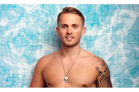 love island new contestants, love island new cast, love island 2018, love island new people, love island charlie brake