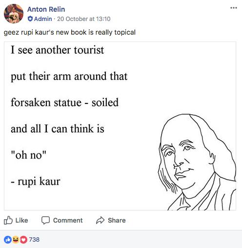 17c1b8eed8b5dd1fb836ea937742c9c51508858744526 the best rupi kaur poems from meme groups across america