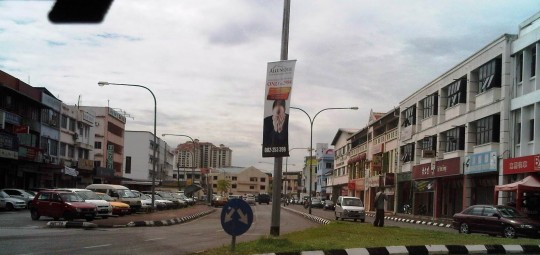 Abell Road in Kuching