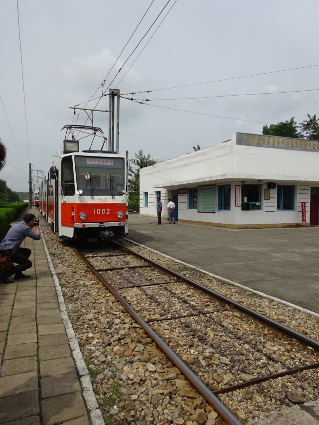 The tram system