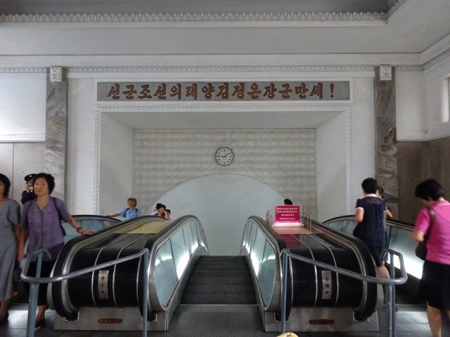 An escalator into the depths of North Korean life