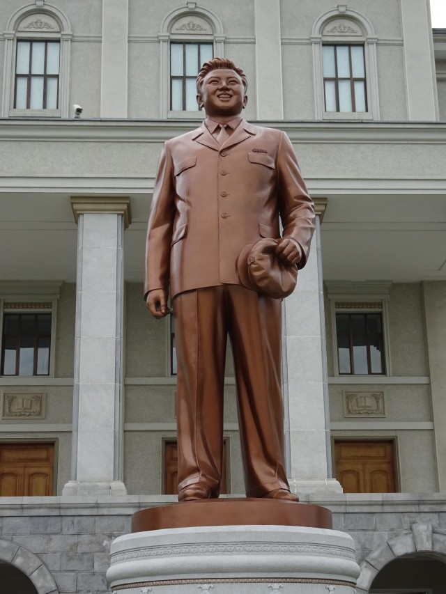 Kim Il-sung as a student