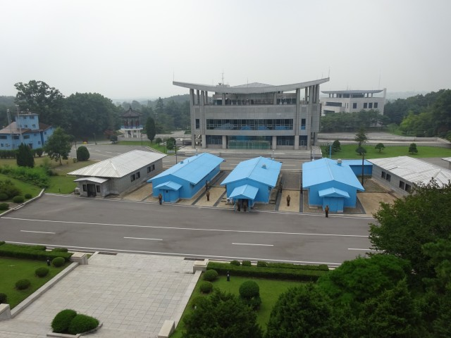 The Korean Demilitarised Zone (DMZ)