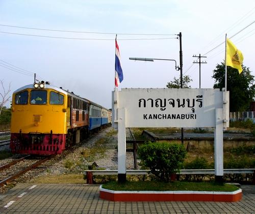 Kanchanaburi_Station