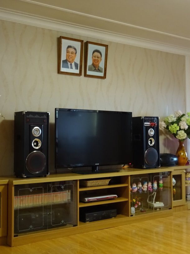 A household tribute to Kim Jong-Il and Kim Jong-Sung
