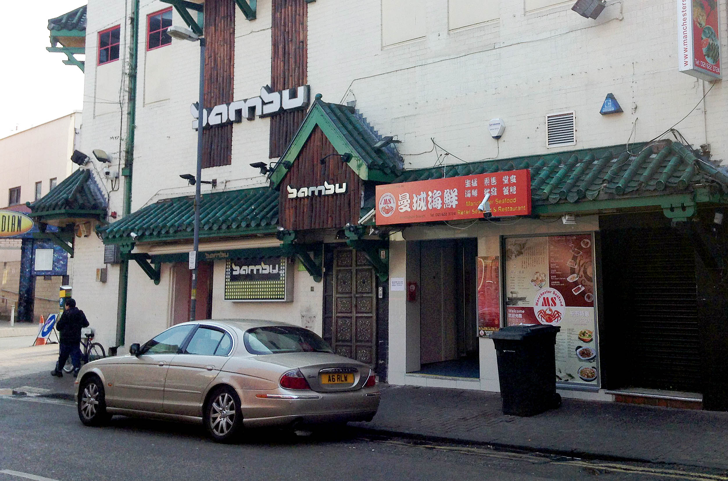 "GV of Bambu Nightclub, in Birmingham.  A black student has accused a nightclub of racism after she enquired for a job only to be told they needed ""less Afro Caribbean staff.""   See NTI story NTIRACIST.  Oleta Lee, 24, was left gobsmacked after she received the response which told her they would rule out her application based on her colour.  The university student had asked about the possibility of getting a bar job at the popular Bambu Nightclub, in Birmingham, on Monday.  She sent a message to the nightclub on their Facebook page saying: ""Hey, I was just wondering if you have any part-time jobs available?Ã  But she later received a response from the venue, which is a popular celebrity hangout, telling her: ÃYes but we need less Afro Caribbean staff. Many thanks.Ã"