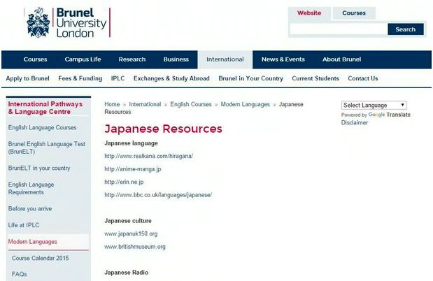 Screen grab from the International page of the  Brunel University site where a link to a hardcore pornsite was listed undr Japanese Culture. See SWNS story SWPORN; Students were stunned after a sponsored link on their uni website sent them to a site - showing hardcore PORN. Japanese-language students at Brunel University hoping to learn more about the language and culture were shocked when one of the links on the official page was to a Thai-site - showing x-rated Japanese sex clips. A shocked researcher discovered the link to the explicit pornography site in the Japanese culture section of the London university's website. Students interested in learning more about the country's culture would have been indecently immersed in a host of filthy images and videos. The Thai porn site, 'Japan UK 150', is an '18 plus' website featuring Japanese porn stars performing a range of hardcore sexual acts.