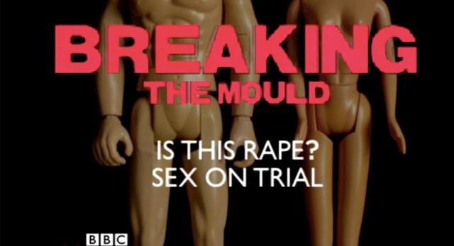 bbcconsentfeat