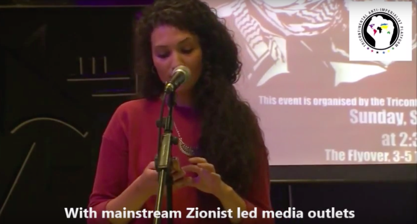 She discusses the media at 1.12 in the video below